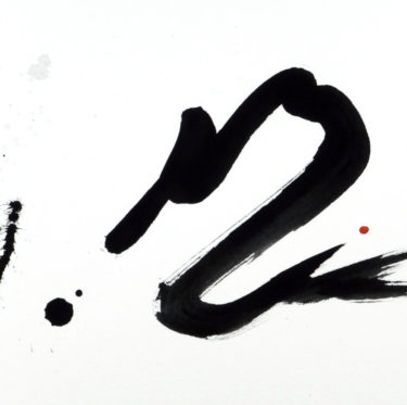 No.2 JAN. 2016.